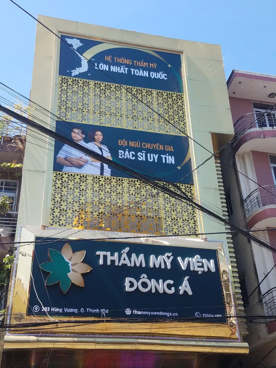 Thi công THẨM MỸ VIỆN ĐÔNG Á tại Đà Nẵng